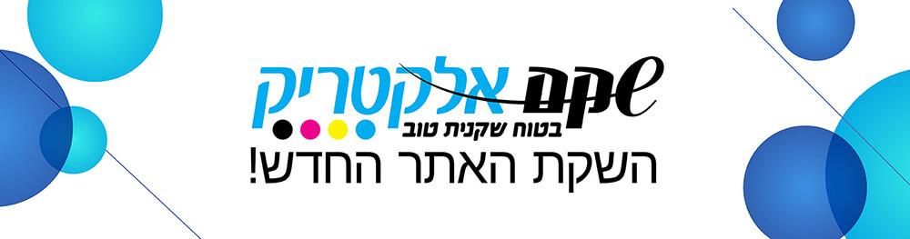 banner_top_1000_shekem