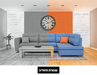 Shomrat Hazorea