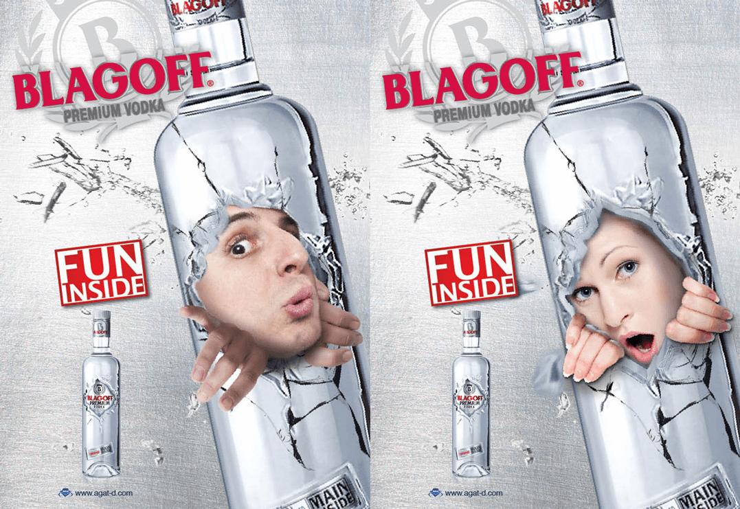 blagoff_fun-inside_photoshop